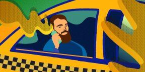 22 дела, которые вы успеете выполнить в такси