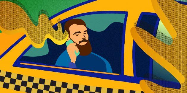22 дела, которые вы успеете сделать в такси
