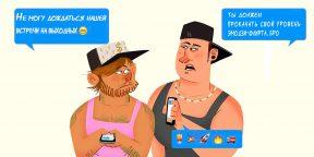 Художник иллюстрирует случайно подслушанные разговоры. И это невероятно смешно