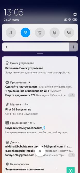 Redmi Note 7: Интерфейс