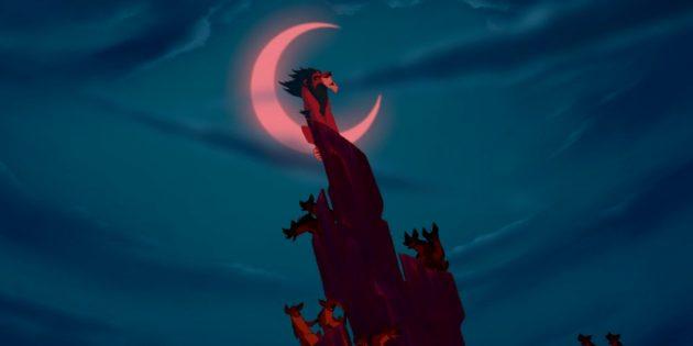 Мультфильм «Король Лев»: в финале музыкального номера Be Prepared фигура Шрама прямо вписывается в сверкающий на ночном небе полумесяц