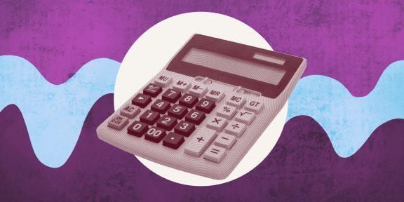 Как вести бюджет, если очень лень