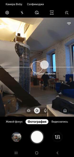 Samsung Galaxy S10+: интерфейс камеры