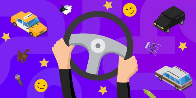 ТЕСТ: Душка или юморист — какой вы таксист?