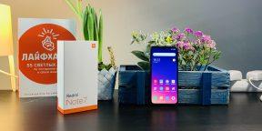 Обзор Redmi Note 7 — нового фаблета от Xiaomi за 14 тысяч рублей