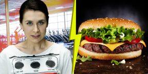 Лайвчек: cколько нужно тренироваться, чтобы сжечь калории от фастфуда