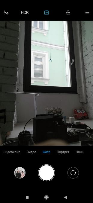 Redmi Note 7: Интерфейс камеры