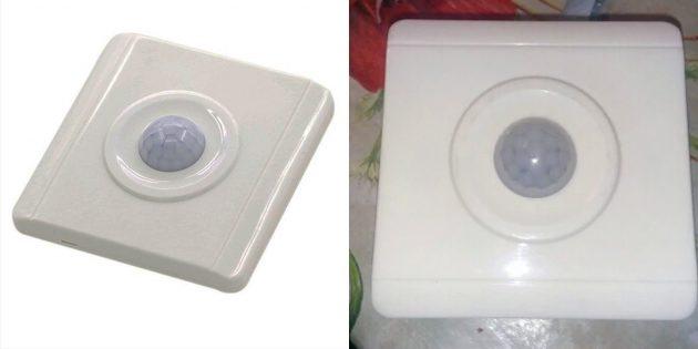 Инфракрасный выключатель
