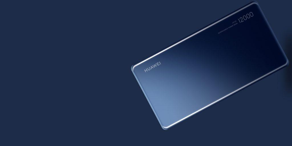 Huawei выпустила пауэрбанк с зарядкой в обе стороны мощностью до 40 Вт
