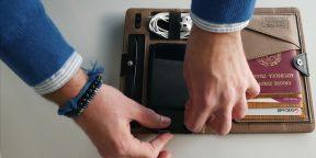Штука дня: бумажник-органайзер со встроенным пауэрбанком