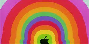 5 главных анонсов минувшей презентации Apple