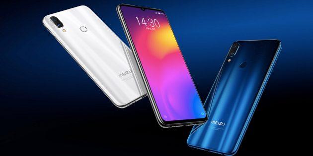 Лучшие смартфоны марта 2019года: технические характеристики MeizuNote 9