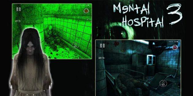 В Google Play раздают Mental Hospital III — действительно страшный хоррор в 3D