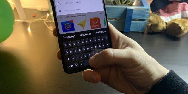 Обзор Xiaomi Mi 9: набор текста