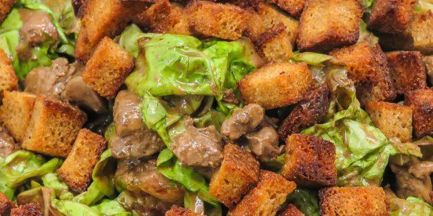 Салат с куриной печенью и чесночными сухариками