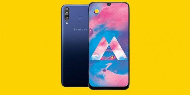 Лучшие смартфоны марта 2019года: Samsung Galaxy M30