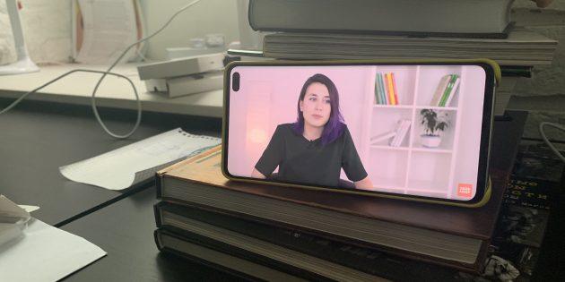 Samsung Galaxy S10+: Вырез