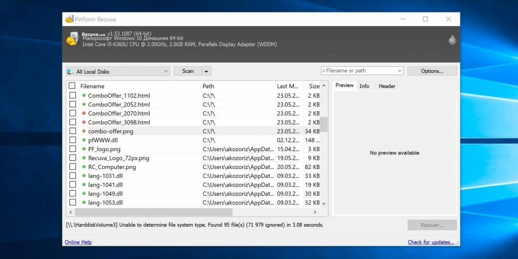 Восстановление данных с жёсткого диска: Recuva