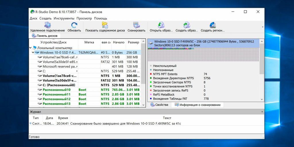 Восстановление данных с жёсткого диска: R-Studio