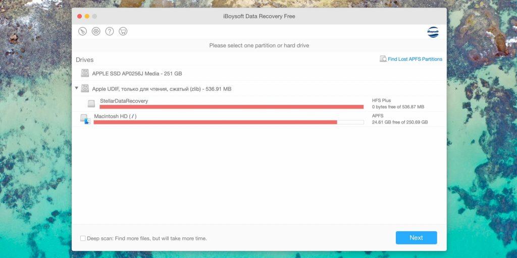 Восстановление данных с жёсткого диска: iBoysoft Data Recovery