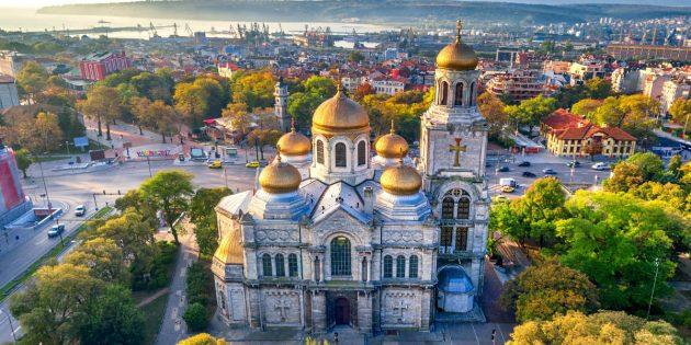 Города Европы: София, Болгария
