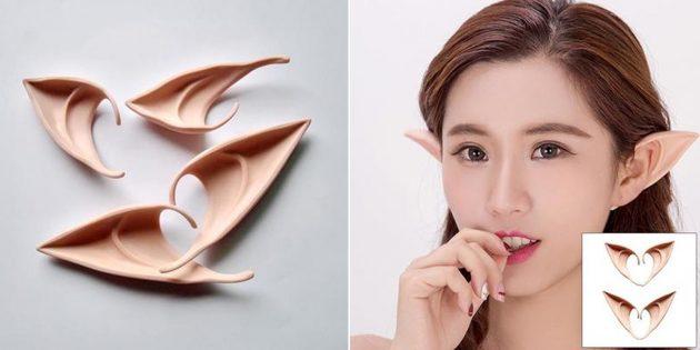Эльфийские уши