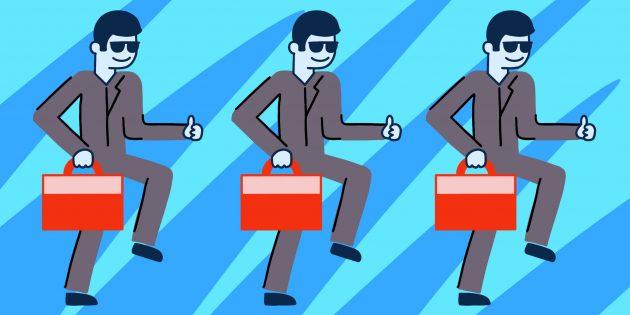 Правильное увольнение: как понять, что пора увольняться