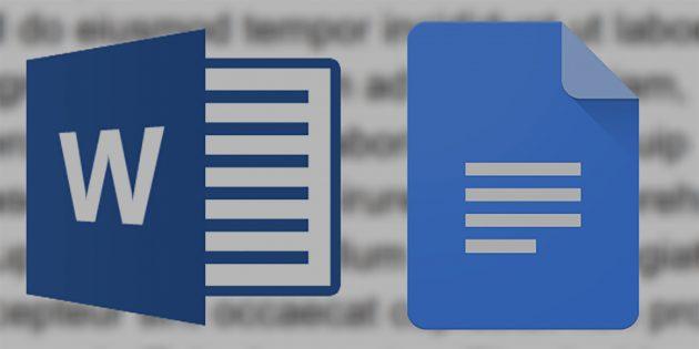 В «Google Документах» можно будет редактировать файлы Word, Excel и PowerPoint