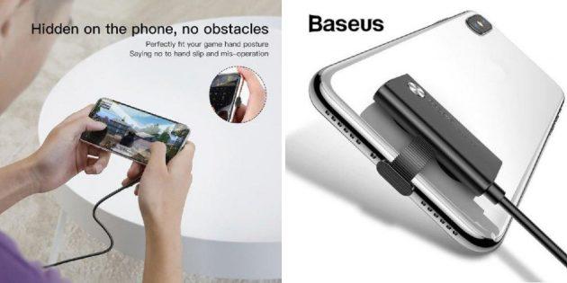 Портативное зарядное устройство от Baseus