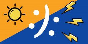 Подкаст Лайфхакера: 14 ранних симптомов биполярного расстройства, которые нельзя игнорировать