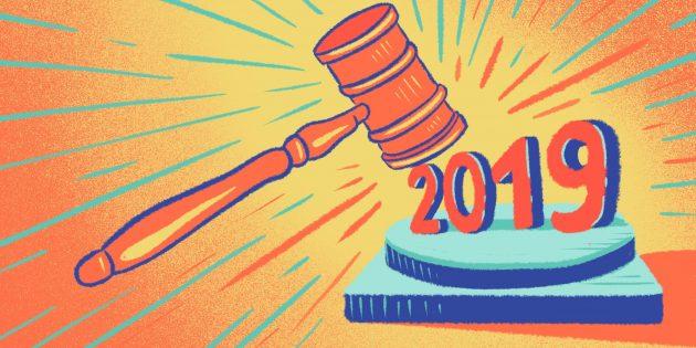 Что изменится в законах в апреле 2019 года