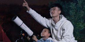 Xiaomi показала телескоп Star Trang, предназначенный для детей и взрослых
