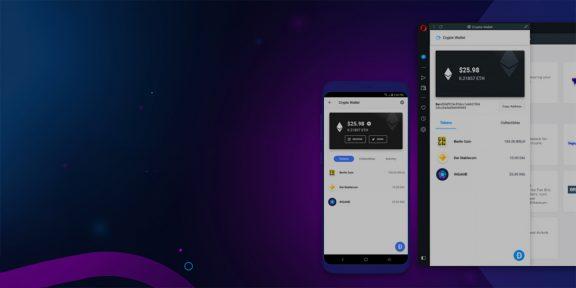 Opera выпустила десктопный браузер с бесплатным VPN и криптокошельком