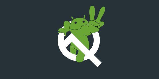 Вышла вторая бета-версия Android Q, ивот что в ней нового
