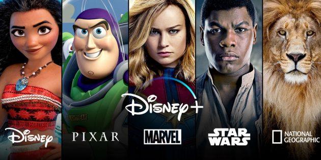 Disney представила онлайн-кинотеатр Disney и новые сериалы по вселенной Marvel и «Звёздным войнам»