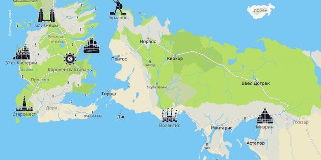 Сервис 2ГИС запустил интерактивную карту мира «Игры престолов»