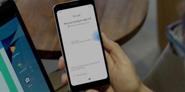 Android-смартфон теперь можно использовать как ключ для безопасного входа в аккаунт Google