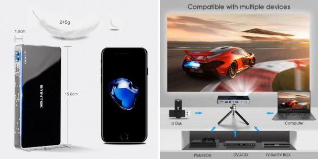 Портативный HD-проектор