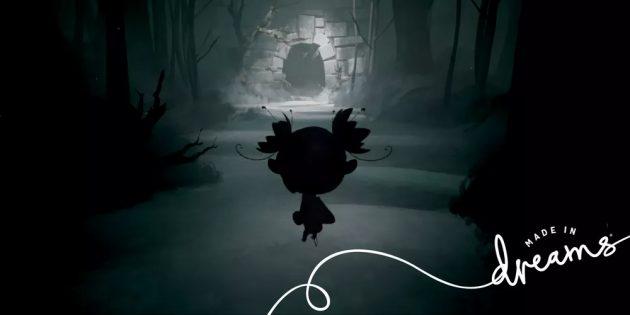 Каким будет геймплей в Dreams