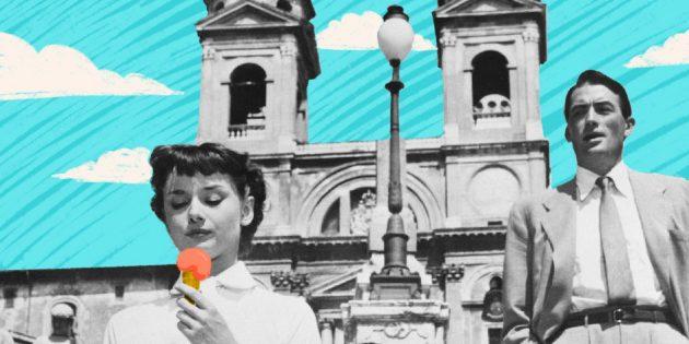 Лучшие фильмы про Рим