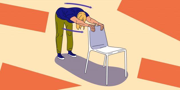 Стретчинг на работе: упражнение «Собака наполовину мордой вниз»