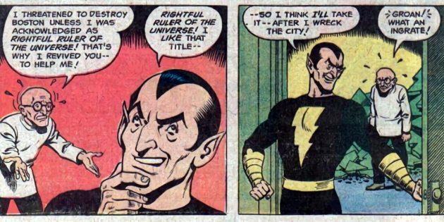 «Шазам!»: враги супергероя
