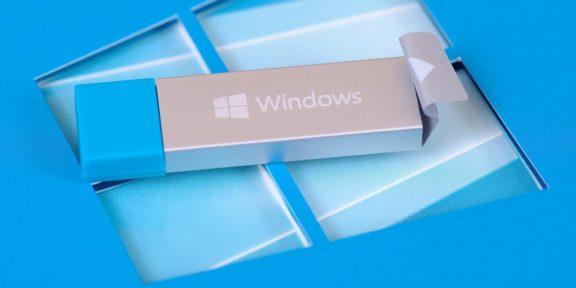 Microsoft подтвердила, что флешки из компьютера можно вынимать без «безопасного извлечения»