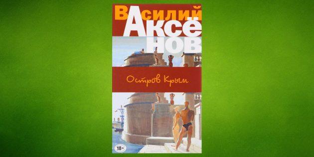 «Остров Крым», Василий Аксёнов