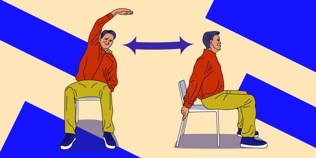 Стретчинг на работе: упражнение «Открытые плечи»