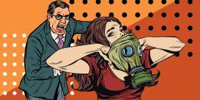 Подкаст Лайфхакера: 6 признаков нездоровых отношений