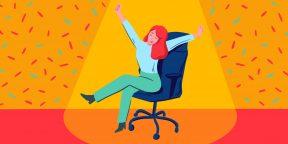 Как получить максимум от увольнения