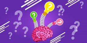 Подкаст Лайфхакера: 7 вопросов, которые нужно задавать себе как можно чаще