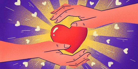 Как заняться благотворительностью: что сделать и кому помочь