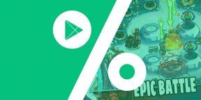 Бесплатные приложения и скидки в Google Play 2 апреля